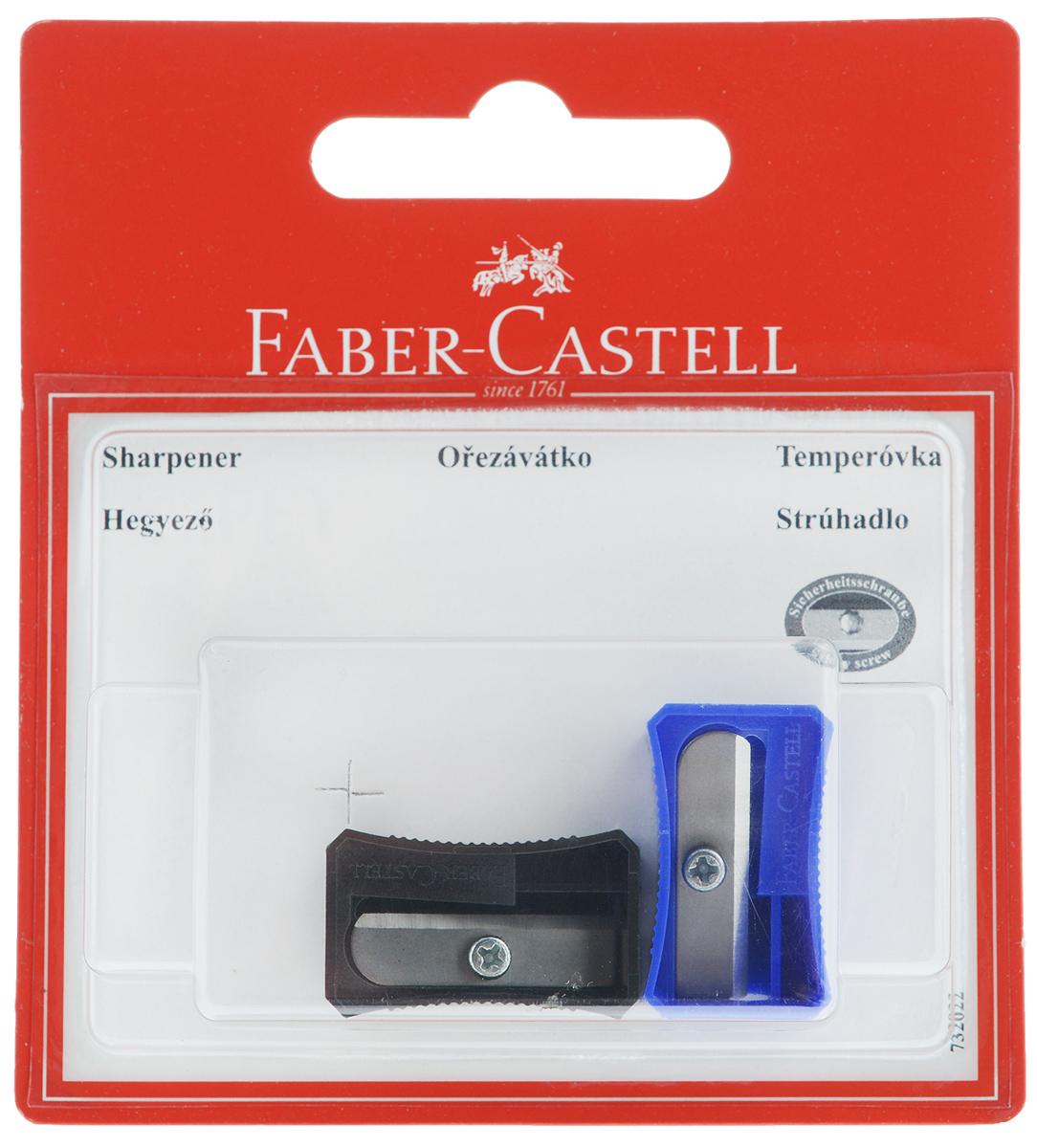 Faber-Castell Точилка цвет синий черный 2 шт263221Набор точилок Faber-Castell предназначен для затачивания классических простых и цветных карандашей. В наборе две точилки из прочного пластика с рифленой областью захвата. Острые стальные лезвия обеспечивают высококачественную и точную заточку деревянных карандашей.