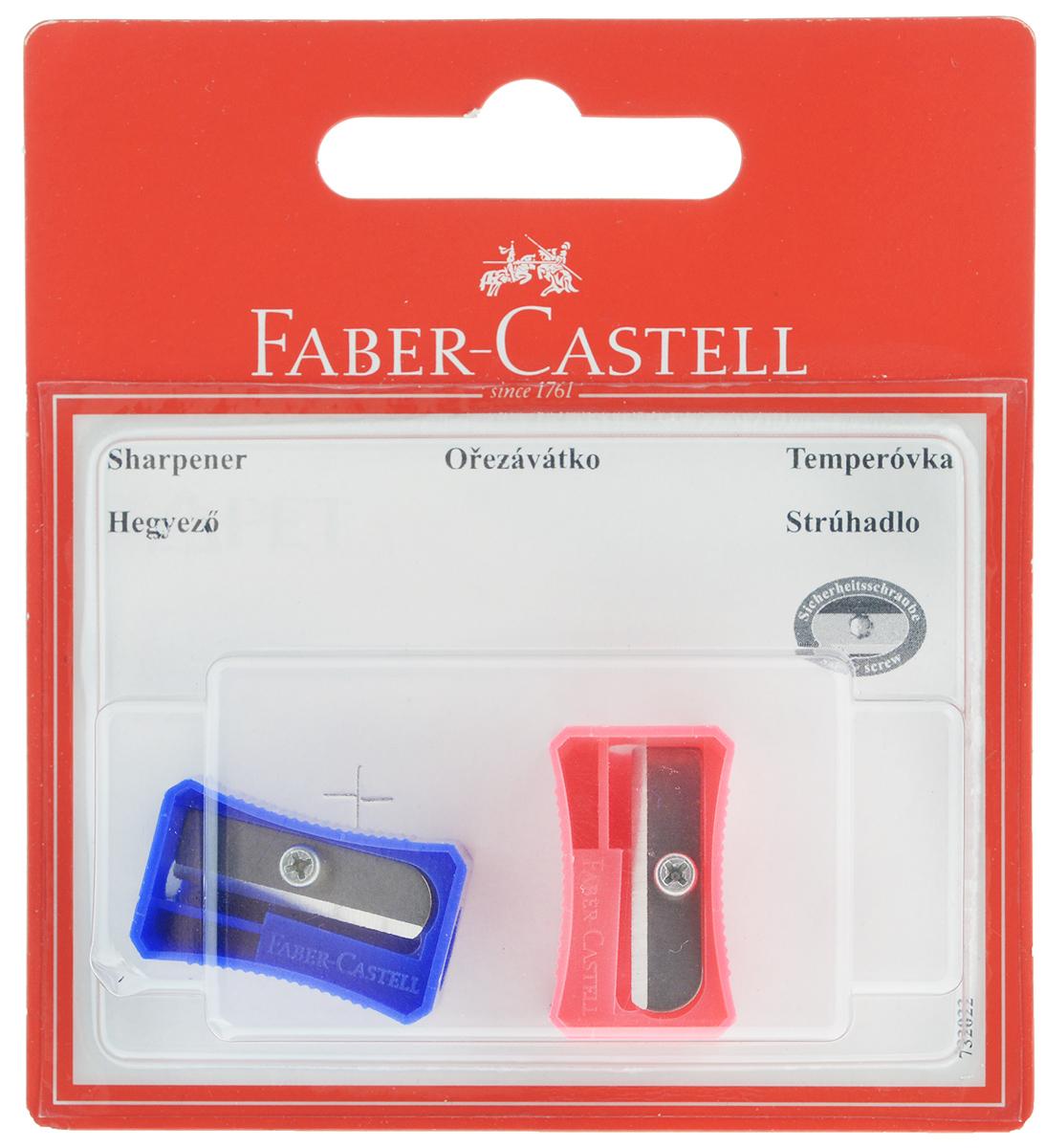 Faber-Castell Точилка цвет синий розовый 2 шт72523WDНабор точилок Faber-Castell предназначен для затачивания классических простых и цветных карандашей. В наборе две точилки из прочного пластика с рифленой областью захвата. Острые стальные лезвия обеспечивают высококачественную и точную заточку деревянных карандашей.