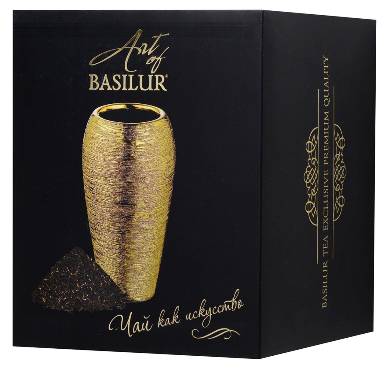 Basilur Masala черный листовой чай + ваза Венера Золото, 100 г50317-00Уникальный стильный набор Art of Basilur представляет собой дизайнерскую керамическую вазу и элитный цейлонский чай Basilur Masala в 100 граммовой упаковке. Особый, пряный черный листовой чай Masala очарует вас теплом и ароматом индийских специй, а элегантная керамическая ваза Венера послужит прекрасным дополнением к интерьеру вашего дома. Ваза изготовлена из керамики высокого качества и украшена золотыми узорами. Оптимальный размер и уже полюбившаяся форма вазы идеально подходит для букетов различной длины или может использоваться в качестве стильного декоративного элемента. Эксклюзивная ваза Венера проекта Art of Basilur подчеркнет богатство интерьера и отличный вкус владельца, а качественный цейлонский чай окажется приятным согревающим дополнением. Размеры вазы: 20 см х 7 см х 7 смДиаметр основания вазы: 6,8 см