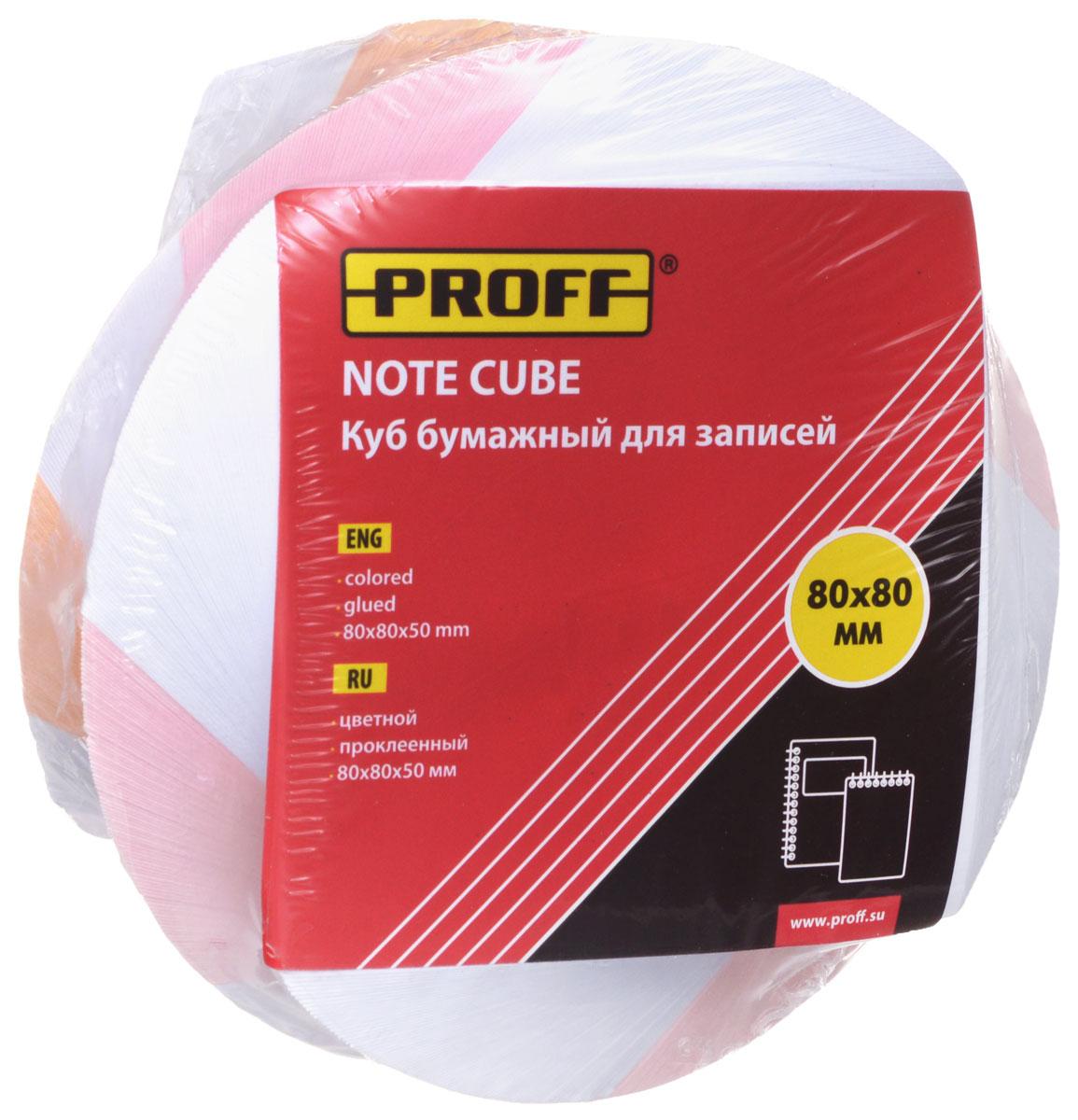 Proff Блок для записей цвет оранжевый розовый белый0703415Проклеенный блок для записей Proff - практичное решение для оперативной записи информации в офисе или дома. Блок состоит из листов разноцветной бумаги, что помогает лучше ориентироваться во множестве повседневных заметок.А яркий блок-кубик на вашем рабочем столе поднимет настроение вам и вашим коллегам!