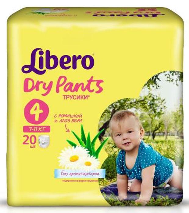 """Подгузники-трусики """"Libero Dry Pants"""" правильно ухаживают за нежной кожей малышей, которые носят трусики 24 часа в сутки 7 дней в неделю. Преимущества подгузников-трусиков """"Libero Dry Pants"""": трусики комфортны, как белье; позволяют коже дышать, при этом надежно впитывают как днем, так и ночью; эластичный удобный поясок не сдавливает животик; легко и быстро надеваются и снимаются при разрывании боковых швов; высокие барьеры вокруг ножек помогают предотвратить протекание; пропитаны экстрактом ромашки, который обладает успокаивающим и смягчающим кожу эффектом; не содержат ароматизаторов. Весовая категория: 7-11 кг. Количество: 20 шт. Размер: 4."""