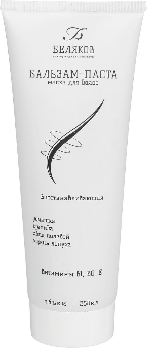 Доктор Беляков Бальзам-паста для волос, восстанавливающая, 250 млMP59.4DБальзам-паста для волос представляет собой уникальный фитокомплекс, предназначенный для укрепления, восстановления и ускорения роста волос.Основной составляющей Бальзам-пасты является уникальное сочетание лечебных трав: ромашка аптечная, корень лопуха, крапива, хвощ полевой. Состав усилен витаминами В1, В6 и Е, что позволяет не только успешно остановить процесс выпадения волос, но и стимулирует восстановление нефункционирующих луковиц. Особые свойства бальзаму придает яйцо японского перепела, которое прекрасно восстанавливает структуру волос, улучшает микроциркуляцию кожи головы и волосяных луковиц.Уже в течение первого месяца регулярного применения Бальзам-пасты прекращается выпадение волос, ускоряется их рост, исчезает перхоть. Волосы обретают бесподобный блеск и пышность.Товар сертифицирован.