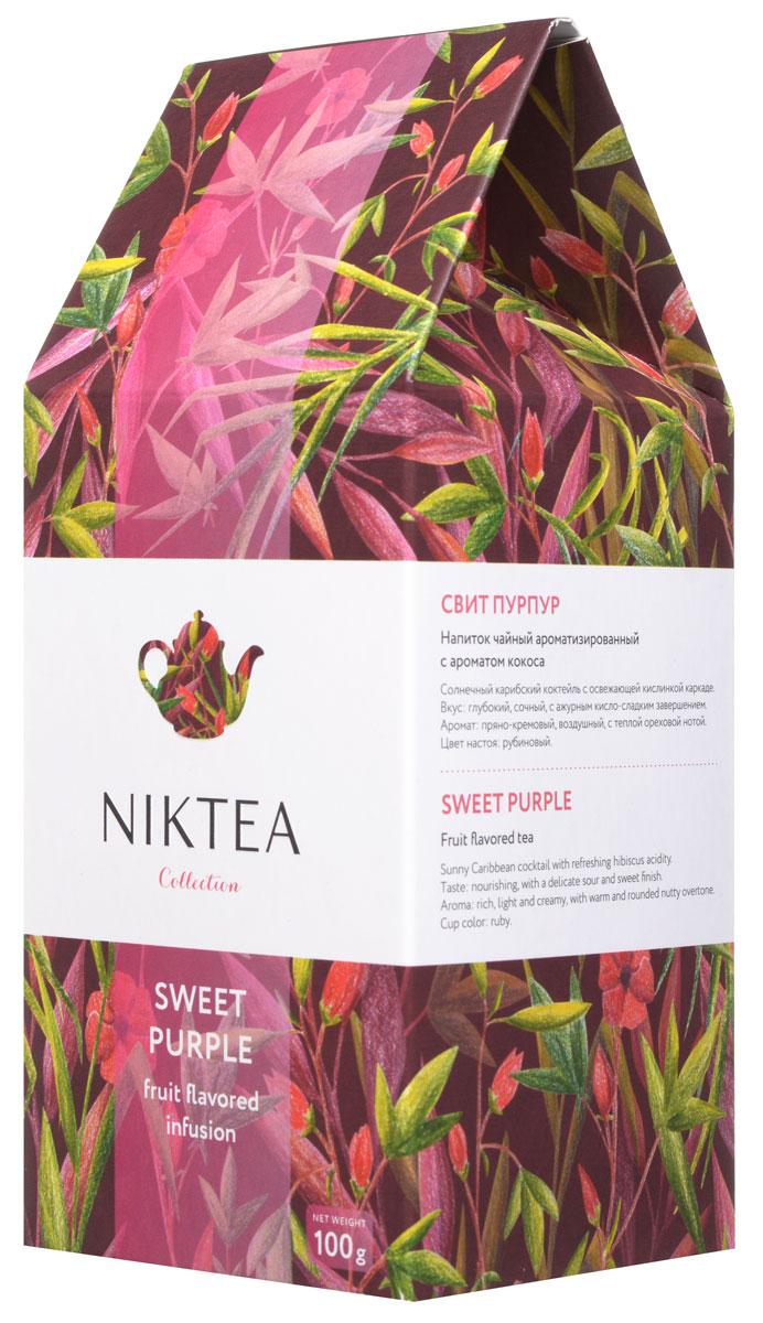 Niktea Sweet Purple фруктовый листовой чай, 100 г1118-10Niktea Sweet Purple - солнечный карибский коктейль с освежающей кислинкой каркаде. Рубиновый напиток с пряно-кремовым букетом и теплой кокосовой нотой.Коллекция NikTea разработана командой экспертов, имеющих богатый опыт в чайной индустрии. Во время ее создания выбирались самые надежные поставщики из Европы и стран происхождения чая, а в линейку включили не только топовые аутентичные позиции, но и новые интересные рецептуры в традициях современной чайной миксологии.NikTea - это действительно качественный чай. Для истинных ценителей мы предлагаем безупречное качество: отборное сырье, фасовку на высокотехнологичном производственном комплексе в России, постоянный педантичный контроль готового продукта, а также сертификацию сырья по международным стандартам.NikTea - это разнообразие. В линейках листового и пакетированного чаяпредставлены все основные группы вкусов - от классического черного и зеленого чая до ароматизированных, фруктовых и травяных композиций.NikTea - это стиль. Необычная упаковка с модным авторским дизайном создает яркий и запоминающийся стиль, а интересные коктейльные рецептуры дают возможность экспериментировать со вкусами.В листовой коллекции Niktea воплощена самобытность различных стран, яркие образы различных культур. Среди 6 купажей самобытных купажей каждый найдет свой любимый вкус для чаепития в любой ситуации - на работе, дома или в самых удаленных уголках планеты.Для такого чая мы создали и соответствующую упаковку: колоритный дизайн, удобный клапан с перфорацией для многократного использования, оригинальная по форме пачка с фольгированным герметичным пакетом, который сохраняет свежесть аромата и вкуса на долгое время.