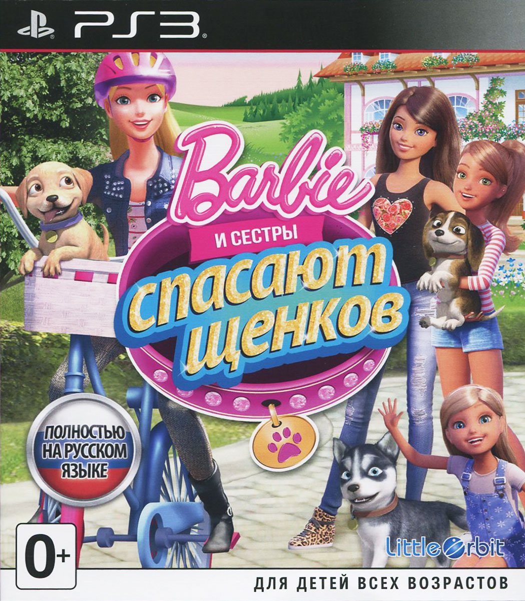 Barbie and Her Sisters: Puppy Rescue (PS3), Little Orbit