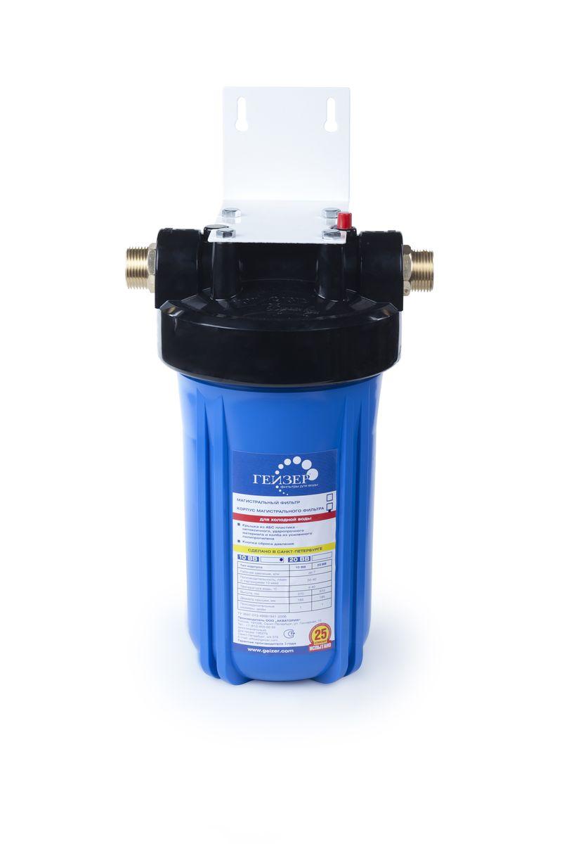 Корпус фильтра Гейзер ВВ 10 x 1 для холодной воды, цвет: синий50534Корпус Гейзер 10ВВ для холодной воды.Изготовлен из синего полипропилена; крышка корпуса – из материала АВС в комплекте с латунными ниппелями. Корпус рассчитан на работу под давлением и установку на входе в систему холодного водоснабжения. В производстве корпусов используется только первичное сырье пищевого класса.Дополнительная информация: Максимальное рабочее давление 7 атм.Максимальная рабочая температура 40 °СГабаритные размеры (высота/ширина), 600/185 ммПрисоединительный размер 1Гарантия 3 года