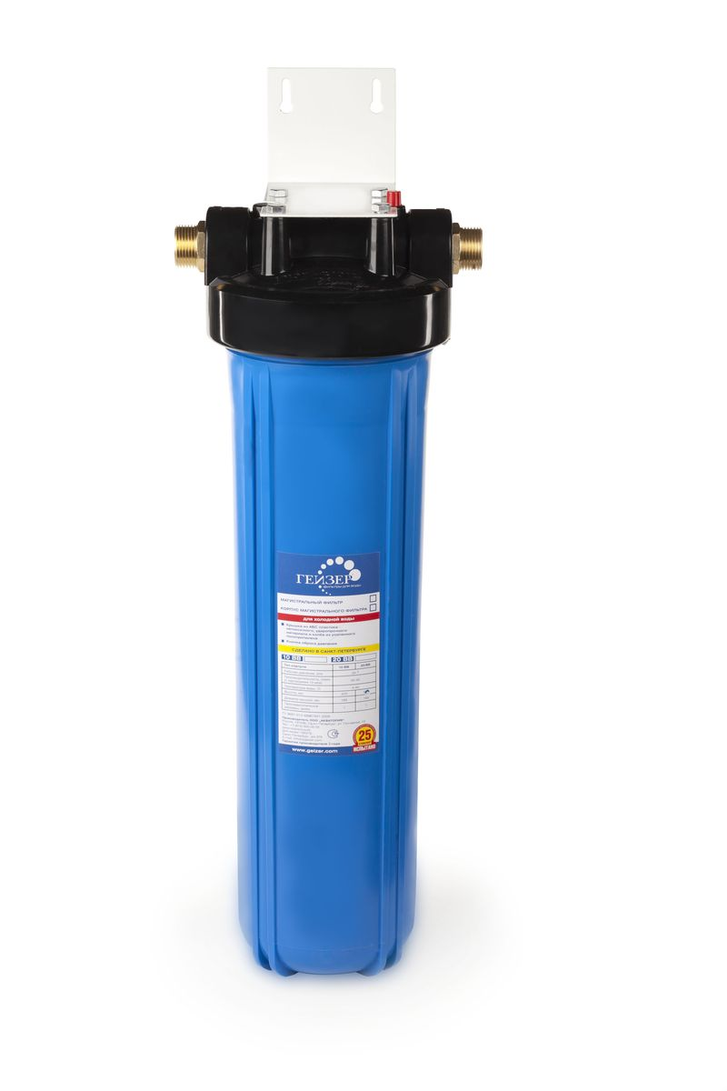 Корпус фильтра Гейзер ВВ 20 x 1 для холодной воды, цвет: синий13296Корпус Гейзер 20ВВ для холодной воды.Изготовлен из синего полипропилена; крышка корпуса – из материала АВС в комплекте с латунными ниппелями. Корпус рассчитан на работу под давлением и установку на входе в систему холодного водоснабжения. В производстве корпусов используется только первичное сырье пищевого класса.Дополнительная информация: Максимальное рабочее давление 7 атм.Максимальная рабочая температура 40 °СГабаритные размеры (высота/ширина), 600/185 ммПрисоединительный размер 1Гарантия 3 года