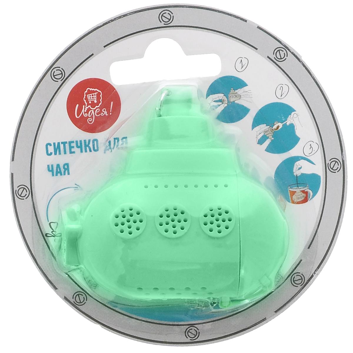 Ситечко для чая Идея Субмарина, цвет: светло-зеленыйVT-1520(SR)Ситечко Идея Субмарина прекрасно подходит для заваривания любого вида чая. Изделие выполнено из пищевого силикона в виде подводной лодки. Ситечком очень легко пользоваться. Просто насыпьте заварку внутрь и погрузите субмарину на дно кружки. Изделие снабжено металлической цепочкой с крючком на конце. Забавная и приятная вещица для вашего домашнего чаепития. Не рекомендуется мыть в посудомоечной машине. Размер фигурки: 6 см х 5,5 см х 3 см.