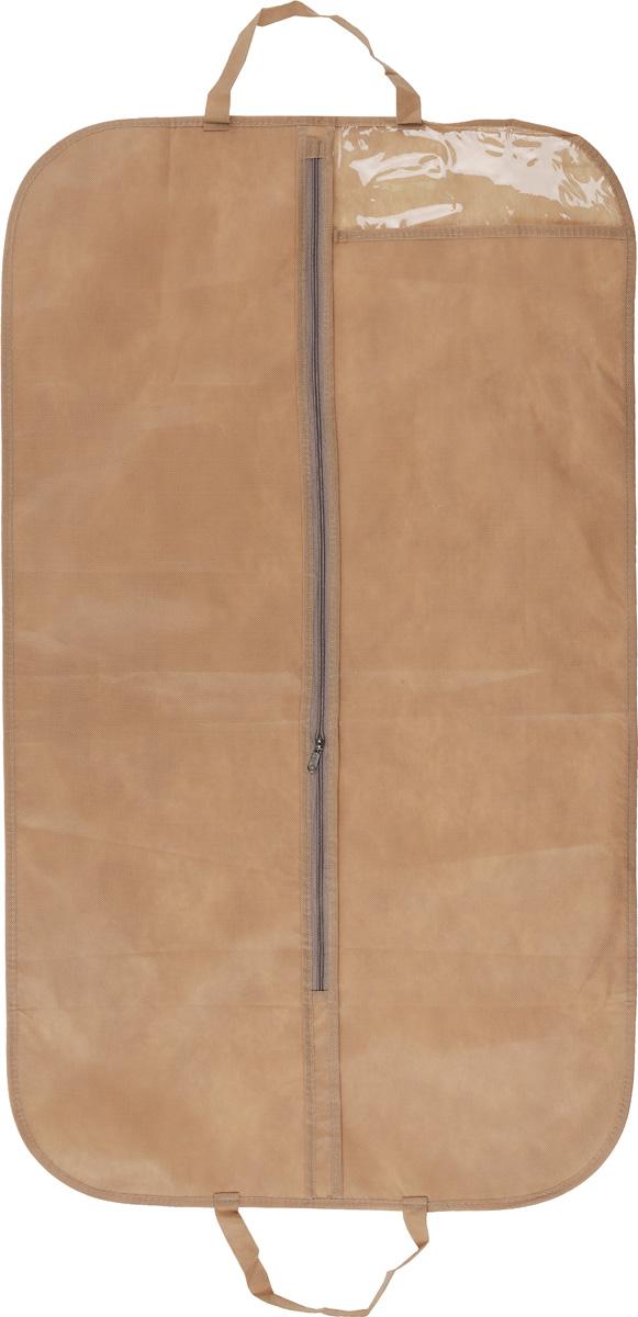 Чехол-сумка для одежды Eva, дорожный, цвет: бежевый, 110 см х 63 смPANTERA SPX-2RSКомпактный дорожный чехол-сумка Eva - незаменимая вещь для хранения и переноски одежды во время командировок, путешествий и бизнес-поездок. Нетканый материал чехла пропускает воздух, что позволяет изделиям дышать. Это особенно необходимо для меховой, кожаной и шерстяной одежды. Чехол защищает вещи от повреждений, света, пыли и грязи, препятствует возникновению зацепок, вещи не впитывают посторонние запахи. Чехол имеет прозрачное окошко для просмотра содержимого. По краям имеются ручки, с помощью которых можно сложить чехол вдвойне, что очень удобно при переноске. Закрывается на молнию.