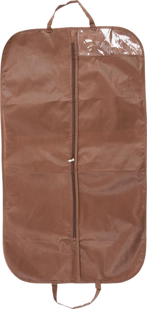Чехол-сумка для одежды Eva, дорожный, цвет: коричневый, 110 х 63 смRG-D31SКомпактный дорожный чехол-сумка Eva - незаменимая вещь для хранения и переноски одежды во время командировок, путешествий и бизнес-поездок. Нетканый материал чехла пропускает воздух, что позволяет изделиям дышать. Это особенно необходимо для меховой, кожаной и шерстяной одежды. Чехол защищает вещи от повреждений, света, пыли и грязи, препятствует возникновению зацепок, вещи не впитывают посторонние запахи. Чехол имеет прозрачное окошко для просмотра содержимого. По краям имеются ручки, с помощью которых можно сложить чехол вдвойне, что очень удобно при переноске. Закрывается на молнию.