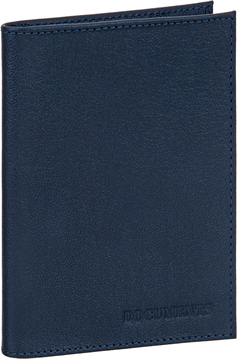 Обложка для автодокументов мужская Fabula Largo, цвет: темно-синий. BV.1.LGBV.1.LGОбложка для автодокументов Fabula Largo выполнена из натуральной кожи с зернистой фактурой и оформлена тиснением с символикой бренда.Изделие раскладывается пополам. Внутри размещен вкладыш из прозрачного ПВХ, который содержит шесть файлов для документов.Изделие поставляется в фирменной упаковке.Стильная обложка для автодокументов Fabula Largo станет отличным подарком для человека, ценящего качественные и практичные вещи.