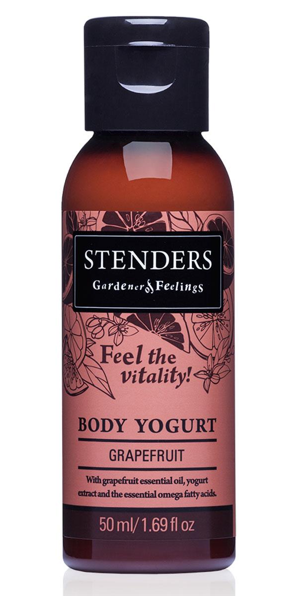 Stenders Йогурт для тела Грейпфрут, 50 млYBG_MINIЛегкий крем для тела с экстрактом йогурта увлажнит и разгладит вашу кожу, делая ее шелковисто-нежной. Ценные жирные омега кислоты, которые в изобилии содержатся в масле семян ложного льна, растущего на северных лугах, помогут защитить кожу, заботясь о ее молодости и эластичности. Ощутите свежий аромат грейпфрутового эфирного масла, который вдохновит и взбодрит вас.Игристый, жизнерадостный грейпфрут служит великолепным источником эфирных масел. Грейпфрутовому эфирному маслу присуща солнечная и оживляющая сила, которая взбодрит как тело, так и дух. Кроме того, оно может помочь улучшить структуру вашей кожи.