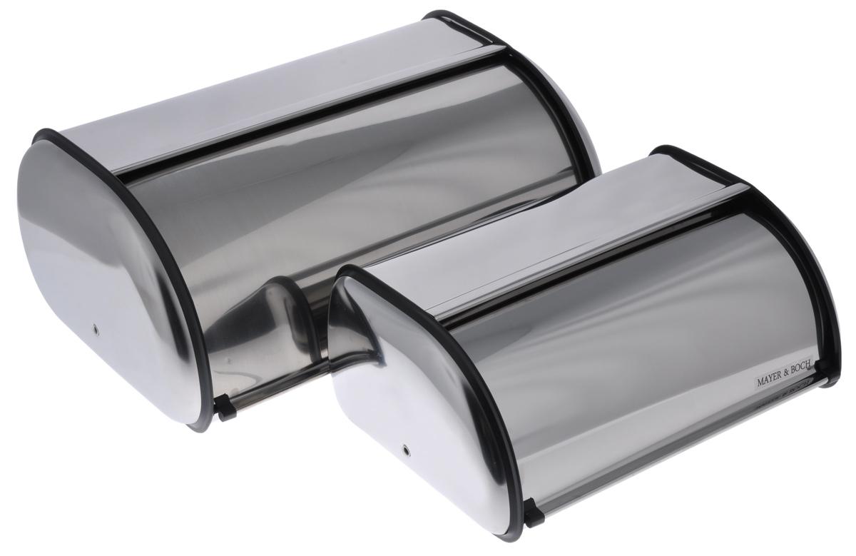 Хлебница Mayer & Boch, 2 шт4630003364517Классическая хлебница Mayer&Boh, изготовленная из нержавеющей стали, поможет надолго сохранить ваш хлеб свежим. Крышка хлебницы, не занимает дополнительного места для открытия, легко и бесшумно открывается и закрывается. Верхняя часть хлебницы плоская, благодаря этому ее можно использовать в качестве полки для баночек. Яркий дизайн, эстетичность и функциональность сделают хлебницу превосходным аксессуаром на вашей кухне.Размер хлебниц: 42 см х 27 см х 17,5 см; 33,5 см х 23 см х 15 см.