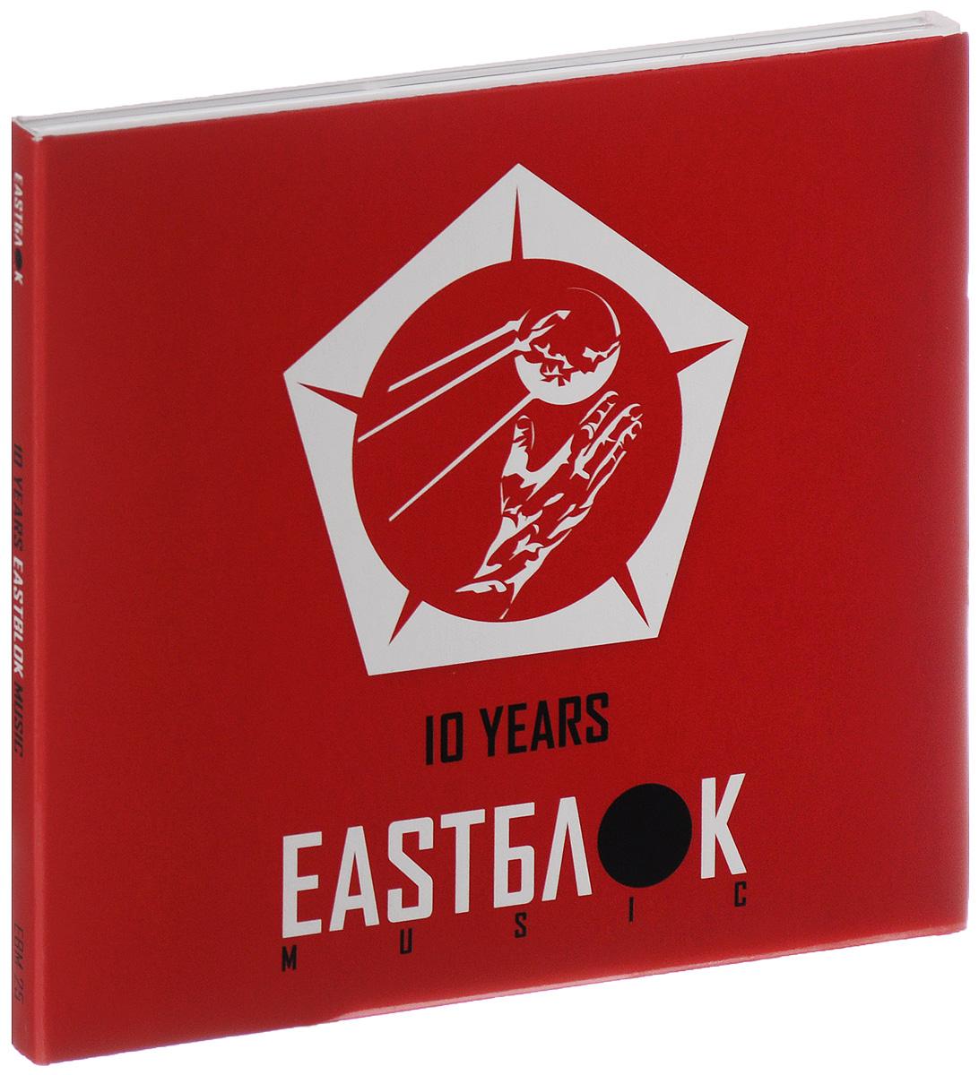 Издание содержит 20-страничный буклет с дополнительной информацией на английском языке.