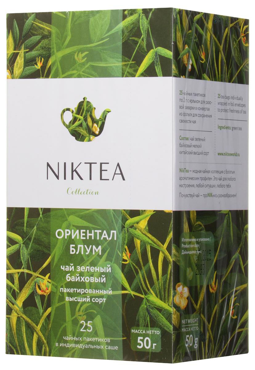 Niktea Oriental Bloom чай зеленый в пакетиках, 25 шт50317-00Niktea Oriental Bloom - пикантный зеленый чай с утонченным, минерально-травянистым букетом и легкими ореховыми тонами в послевкусии. Непременное сопровождение блюд восточной кухни.Коллекция NikTea разработана командой экспертов, имеющих богатый опыт в чайной индустрии. Во время ее создания выбирались самые надежные поставщики из Европы и стран происхождения чая, а в линейку включили не только топовые аутентичные позиции, но и новые интересные рецептуры в традициях современной чайной миксологии.NikTea - это действительно качественный чай. Для истинных ценителей мы предлагаем безупречное качество: отборное сырье, фасовку на высокотехнологичном производственном комплексе в России, постоянный педантичный контроль готового продукта, а также сертификацию сырья по международным стандартам.NikTea - это разнообразие. В линейках листового и пакетированного чаяпредставлены все основные группы вкусов - от классического черного и зеленого чая до ароматизированных, фруктовых и травяных композиций.NikTea - это стиль. Необычная упаковка с модным авторским дизайном создает яркий и запоминающийся стиль, а интересные коктейльные рецептуры дают возможность экспериментировать со вкусами.Фильтр-бумага для пакетированного чая NikTea поставляется одним из мировых лидеров по производству специальных высококачественных бумаг - компанией Glatfelter. Чайная фильтровальная бумага Glatfelter представляет собой специально разработанный микс из натурального волокна абаки и целлюлозы. Такая фильтр-бумага обеспечивает быструю и качественную экстракцию чая, но в то же самое время не пропускает даже самые мелкие частицы чайного листа в настой. В результате вы получаете превосходный цвет, богатый вкус и насыщенный аромат чая.