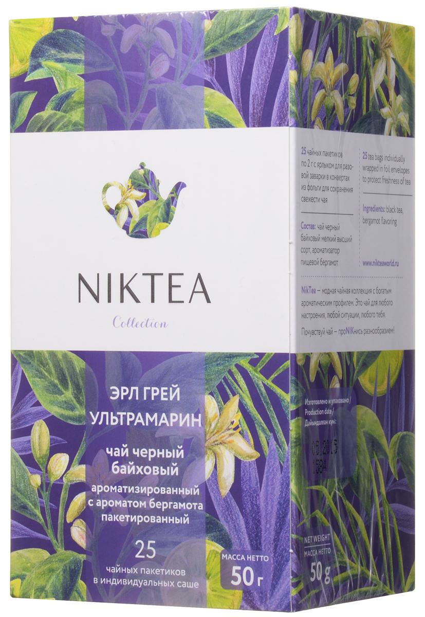 Niktea Earl Grey Ultramarine чай ароматизированный в пакетиках, 25 шт0120710Niktea Earl Grey Ultramarine - бархатистый, но яркий черный чай с постепенно раскрывающейся смолистой свежестью цитруса. Идеален для послеобеденной чайной паузы.Коллекция NikTea разработана командой экспертов, имеющих богатый опыт в чайной индустрии. Во время ее создания выбирались самые надежные поставщики из Европы и стран происхождения чая, а в линейку включили не только топовые аутентичные позиции, но и новые интересные рецептуры в традициях современной чайной миксологии.NikTea - это действительно качественный чай. Для истинных ценителей мы предлагаем безупречное качество: отборное сырье, фасовку на высокотехнологичном производственном комплексе в России, постоянный педантичный контроль готового продукта, а также сертификацию сырья по международным стандартам.NikTea - это разнообразие. В линейках листового и пакетированного чаяпредставлены все основные группы вкусов - от классического черного и зеленого чая до ароматизированных, фруктовых и травяных композиций.NikTea - это стиль. Необычная упаковка с модным авторским дизайном создает яркий и запоминающийся стиль, а интересные коктейльные рецептуры дают возможность экспериментировать со вкусами.Фильтр-бумага для пакетированного чая NikTea поставляется одним из мировых лидеров по производству специальных высококачественных бумаг - компанией Glatfelter. Чайная фильтровальная бумага Glatfelter представляет собой специально разработанный микс из натурального волокна абаки и целлюлозы. Такая фильтр-бумага обеспечивает быструю и качественную экстракцию чая, но в то же самое время не пропускает даже самые мелкие частицы чайного листа в настой. В результате вы получаете превосходный цвет, богатый вкус и насыщенный аромат чая.