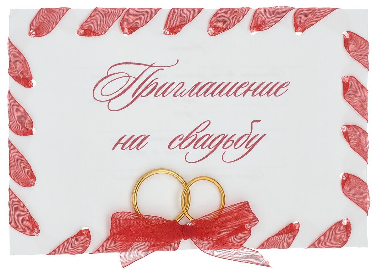 Открытка ручной работы Приглашение на свадьбу, с конвертом. Автор Татьяна Саранчукова. A-0281106933Открытка ручной работы Приглашение на свадьбу, выполненная с теплом и любовью, позволит вам оригинально пригласить друзей или родных на свадьбу. Открытка изготовлена из дизайнерской плотной бумаги. Лицевая сторона по периметру оформлена капроновой лентой. В нижней части расположен капроновый бант, а над ним - два декоративных металлических кольца золотистого цвета. В центре - надпись Приглашение на свадьбу. На обратной стороне вы найдете шаблон для заполнения приглашения.В комплект входит белый конверт.Открытка упакована в пакет для сохранности. Размер открытки: 15 см х 10 см.Размер конверта: 16 см х 11,5 см.