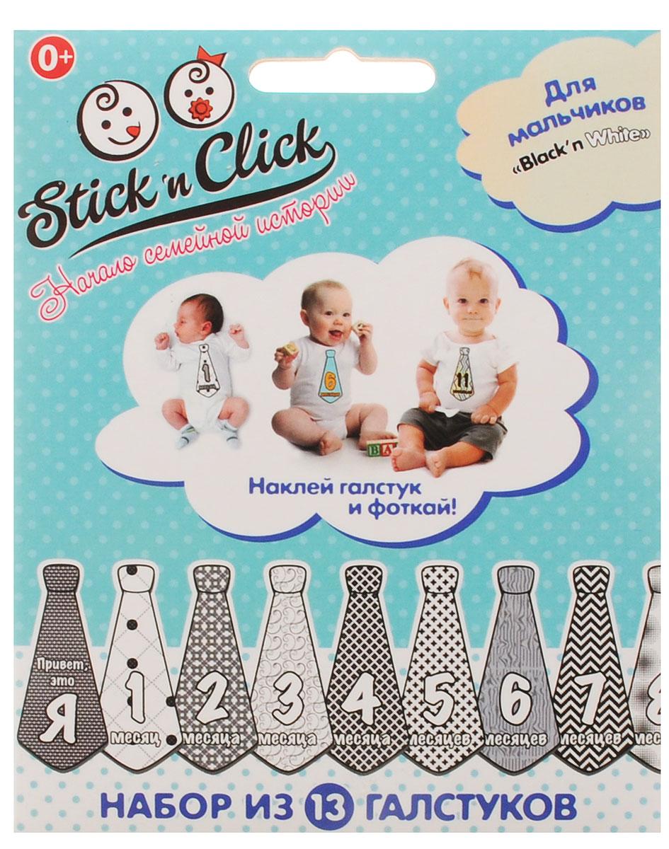 """Оригинальный нарядный набор стикеров для мальчиков """"Black"""