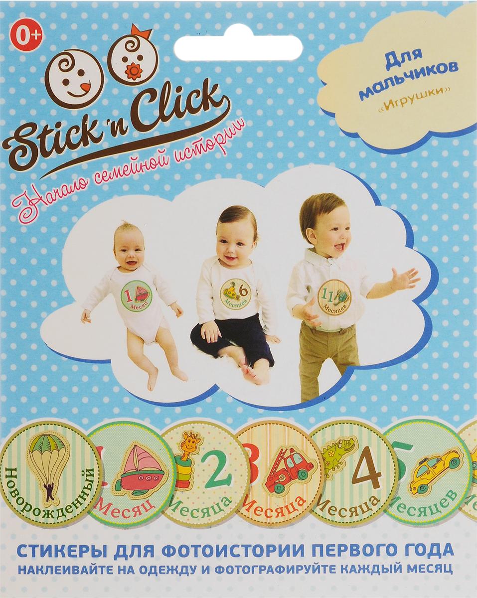 Stick'n Click Наклейки с месяцами для мальчиков Игрушки -  Наклейки