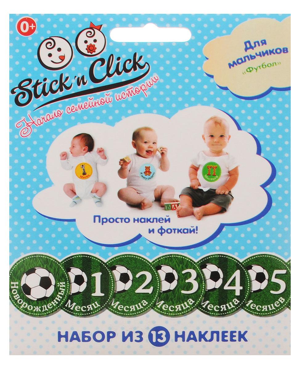 Stick'n Click Наклейки с месяцами для мальчиков Футбол -  Наклейки