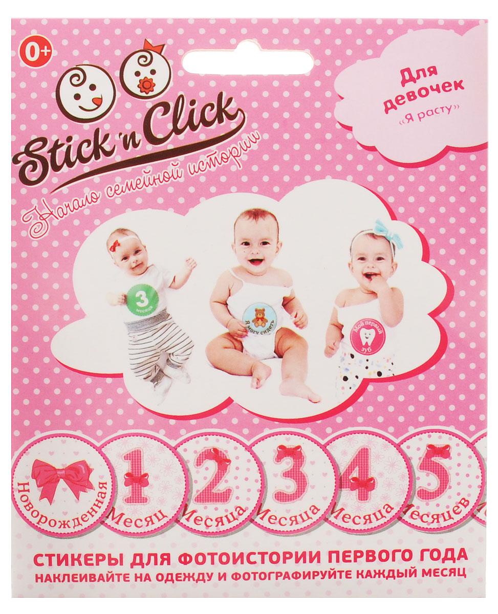 Stick'n Click Наклейки с месяцами для девочек Я расту