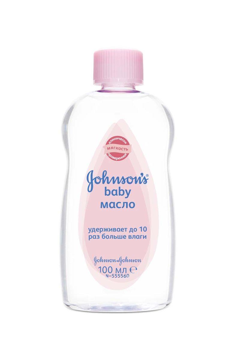 Масло Johnsons baby, 100 мл550370Масло Johnsons baby идеально для ребенка и для Вас.Масло идеально подходит для детского массажа и увлажнения кожи. Сохраняет в 10 раз больше влаги, чем многие лосьоны, наносимые на сухую кожу. Способ применения:нанесите масло на чистую влажную кожу после душа или ванны, затем промокните полотенцем.Гипоаллергенно. Клинически протестировано дерматологами.