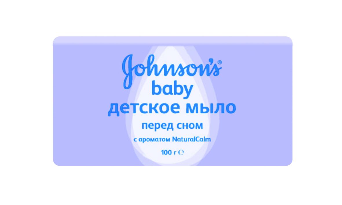Мыло Johnsons baby Перед сном, с лавандой, детское, 100 гSatin Hair 7 BR730MNДетское мыло Johnsons baby Перед сном содержит запатентованный успокаивающий аромат NaturalCalm. Клинически доказано, что использование системы ухода Johnsons baby помогает малышу быстрее заснуть и крепче спать.Уважаемые клиенты! Обращаем ваше внимание на то, что упаковка может иметь несколько видов дизайна. Поставка осуществляется в зависимости от наличия на складе.