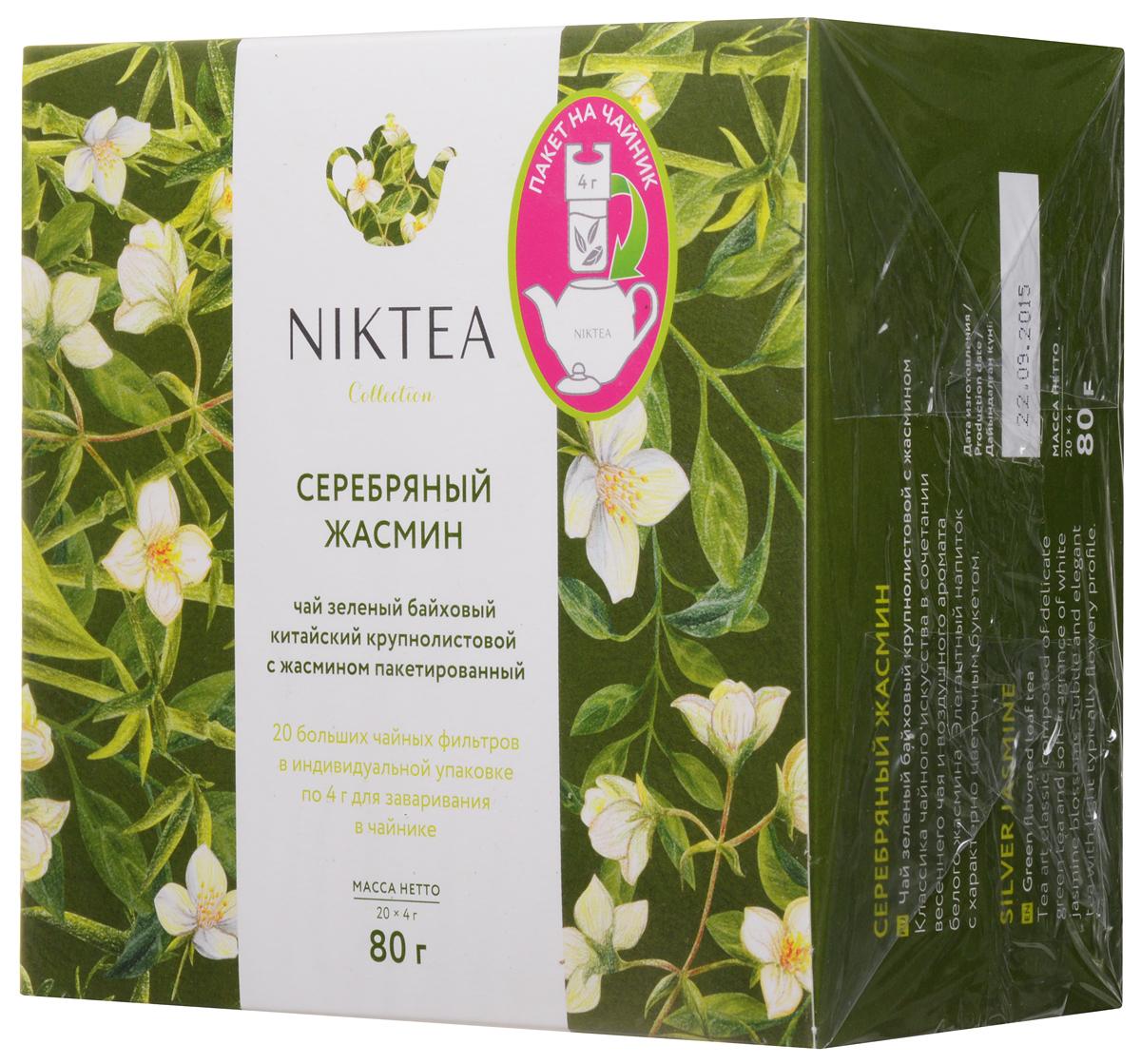 Niktea Silver Jasmine чай зеленый для чайника, 20 пакетов по 4 г0120710Niktea Silver Jasmine - классика чайного искусства в сочетании весеннего чая и воздушного аромата белого жасмина. Элегантный напиток с характерным цветочным букетом.Коллекция NikTea разработана командой экспертов, имеющих богатый опыт в чайной индустрии. Во время ее создания выбирались самые надежные поставщики из Европы и стран происхождения чая, а в линейку включили не только топовые аутентичные позиции, но и новые интересные рецептуры в традициях современной чайной миксологии.NikTea - это действительно качественный чай. Для истинных ценителей мы предлагаем безупречное качество: отборное сырье, фасовку на высокотехнологичном производственном комплексе в России, постоянный педантичный контроль готового продукта, а также сертификацию сырья по международным стандартам.NikTea - это разнообразие. В линейках листового и пакетированного чаяпредставлены все основные группы вкусов - от классического черного и зеленого чая до ароматизированных, фруктовых и травяных композиций.NikTea - это стиль. Необычная упаковка с модным авторским дизайном создает яркий и запоминающийся стиль, а интересные коктейльные рецептуры дают возможность экспериментировать со вкусами.NikTea для чайников – коллекция листового чая, упакованного в специальные фильтр-пакеты, рассчитанные под чайник.В коллекции представлены 6 основных must have вкусов – каждый сможет выбрать себе чай по душе. Удобство заваривания чая из этой коллекции нельзя недооценить:просто достаньте фильтр-пакет из индивидуального полупрозрачного конверта-саше и опустите его в заварочный чайник, далее следуйтеинструкции по завариванию конкретного купажа. Большой фильтр из специального волокна не разрушается в кипятке, обладает отличной пропускной способностью.