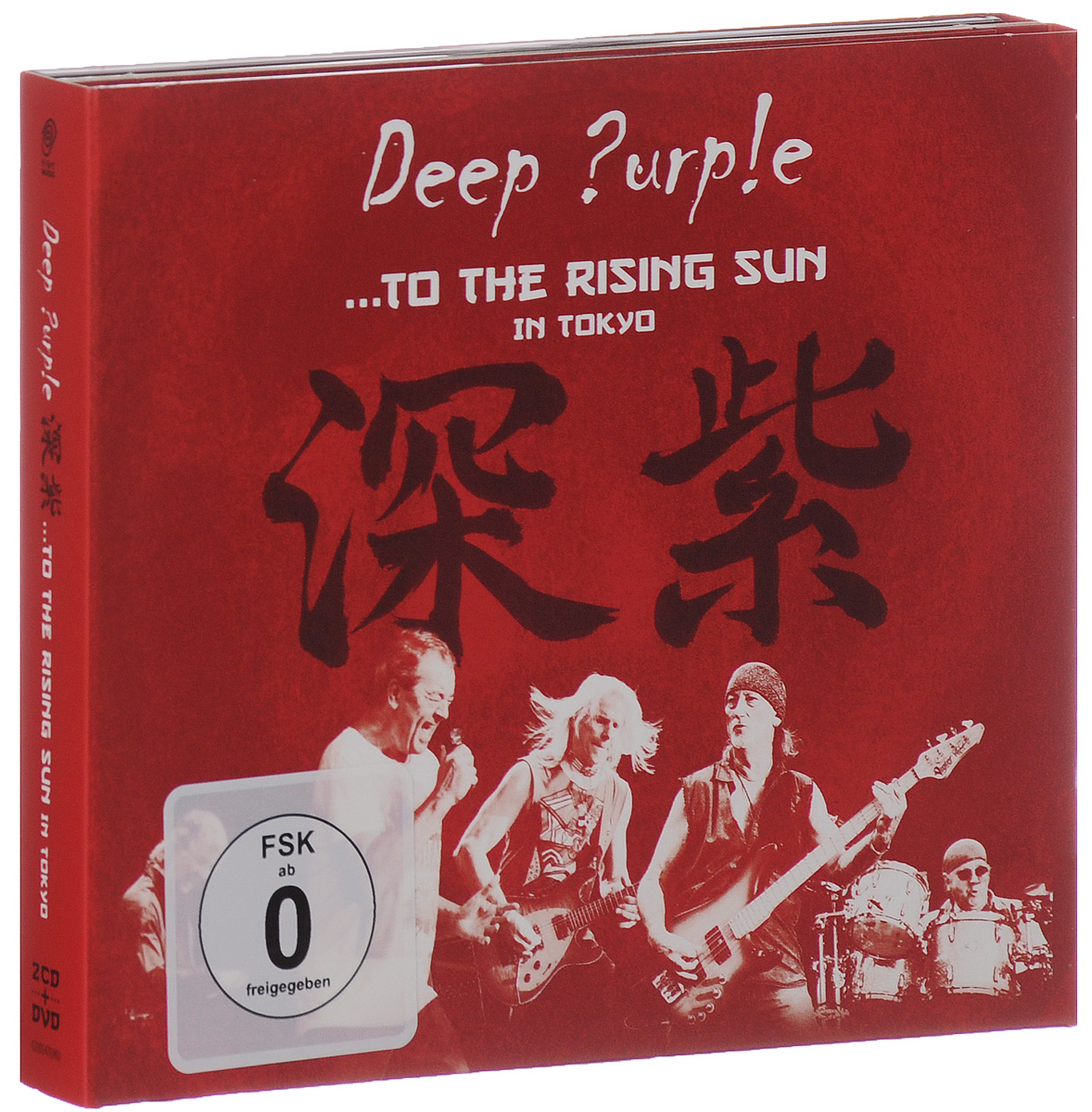 Deep Purple Deep Purple. ...To the Rising Sun In Tokyo (2 CD + DVD) deep purple deep purple infinite 2 lp 3 х 10 cd dvd
