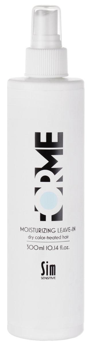 Sim Sensitive Спрей для волос Forme, увлажняющий, с экстрактом красного клевера, 300 млMP59.4DНесмываемый спрей от Sim Sensitive Forme - это уход для сухих, кудрявых, окрашенных и поврежденных волос. Спрей содержит экстракт цветов красного клевера, который питает сухие волосы, выравнивает водный баланс, закрывает кутикулу волоса, убирает пушение и электризацию и готовит их к дальнейшей укладке на горячих температурах. Защищает от воздействия ультрафиолета.Проверено дерматологами. Товар сертифицирован.