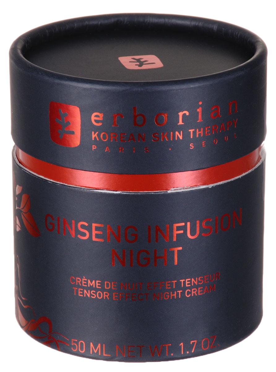 Erborian Крем для лица Женьшень, ночной, восстанавливающий, 50 мл64244/76Регенирирующий ночной крем, обогащенный растительными белками, интенсивно питает и восстанавливает кожу в ночное время. С утра ваша кожа выглядит отдохнувшей и сияет здоровьем. Действие:- стимулирует микроциркуляцию; - сокращает проявление признаков старения; - восстанавливает упругость и эластичность кожи.Ингредиенты: женьшень, экстракт меда, тыквенные семечки. Товар сертифицирован.