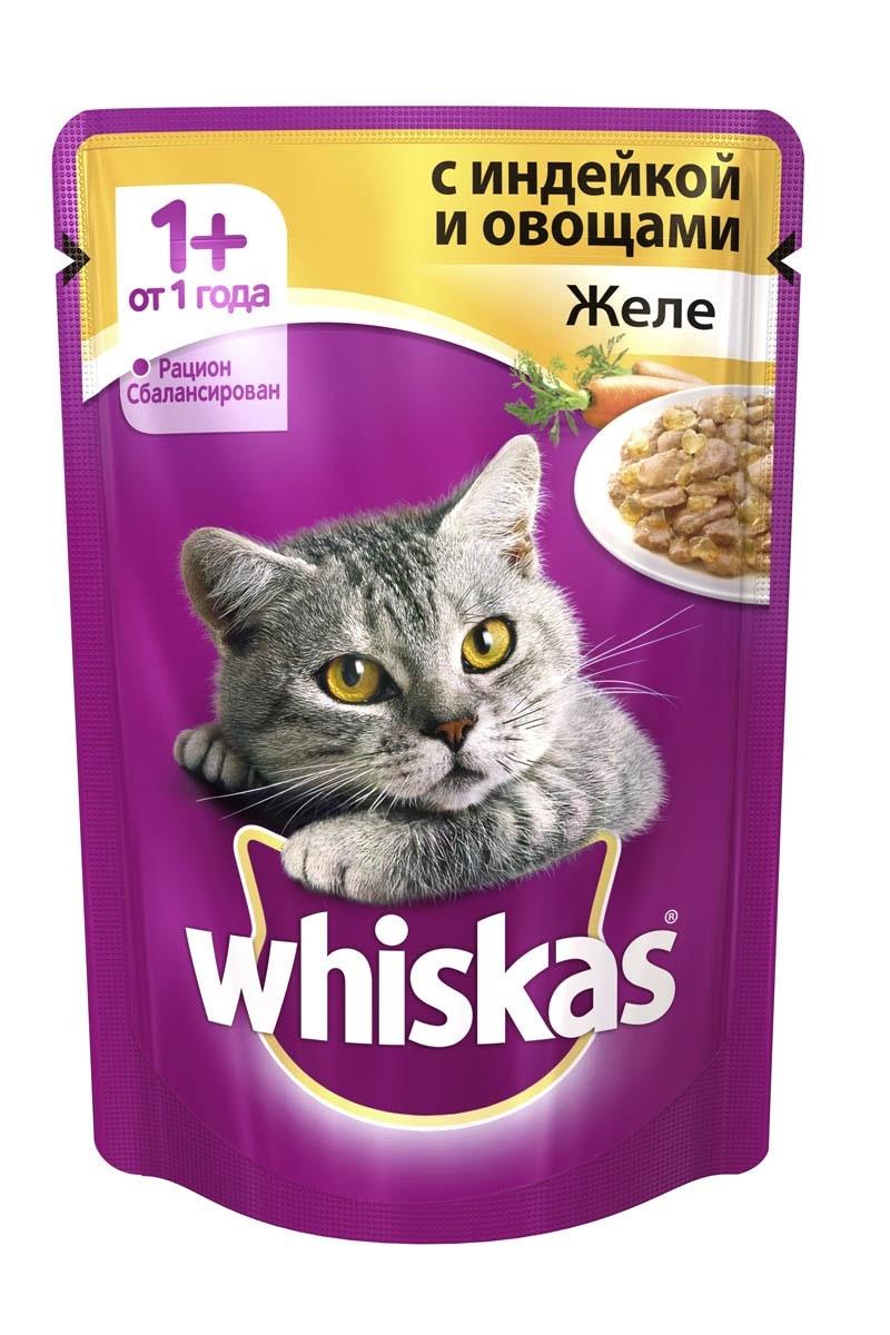 Консервы для кошек от 1 года Whiskas, желе с индейкой и овощами, 85 г10076Консервы Whiskas - это корм, рекомендованный взрослым кошкам. Чтобы ваша кошка получала полноценный рацион, предложите ей вкусный мясной обед! В его состав входят все питательные вещества, витамины и минералы, необходимые для сбалансированного питания вашей кошки каждый день. Не содержит сои, консервантов, ароматизаторов, искусственных красителей, усилителей вкуса. В рацион домашнего любимца нужно обязательно включать консервированный корм, ведь его главные достоинства - высокая калорийность и питательная ценность. Консервы лучше усваиваются, чем сухие корма. Также важно, чтобы животные, имеющие в рационе консервированный корм, получали больше влаги.Состав: мясо и субпродукты (в том числе индейка минимум 4%), овощи (морковь минимум 4%), злаки, таурин, витамины,минеральные вещества.Пищевая ценность (100 г.): белки - 7,5 г, жиры - 3,5 г, клетчатка - 0,3 г, зола - 2,5 г, витамин А - не менее 150 МЕ, витамин Е - не менее 1,0 мг, влага - 85 г. Энергетическая ценность: 60 ккал.Товар сертифицирован.