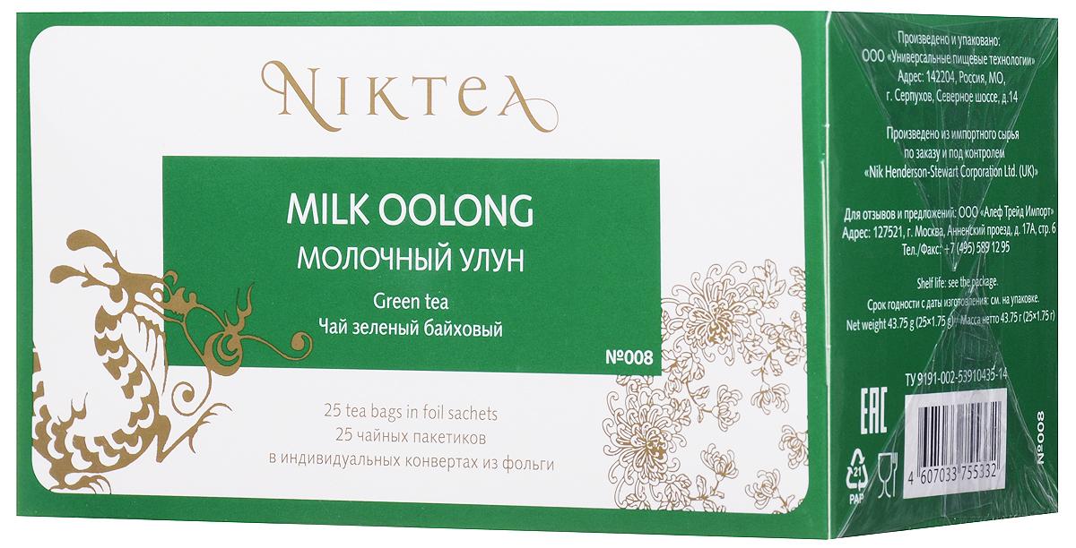 Niktea Milk Oolong чай зеленый в пакетиках, 25 шт0120710Niktea Milk Oolong - необычный полуферментированный чай с долгим сливочным послевкусием и многогранным, глубоким медово-цветочным букетом.NikTea следует правилу качество чая - это отражение качества жизни и гарантирует:Тщательно подобранные рецептуры в коллекции топовых позиций-бестселлеров. Контролируемое производство и сертификацию по международным стандартам. Закупку сырья у надежных поставщиков в главных чаеводческих районах, а также в основных центрах тимэйкерской традиции - Германии и Голландии. Постоянство качества по строго утвержденным стандартам. NikTea - это два вида фасовки - линейки листового и пакетированного чая в удобной технологичной и информативной упаковке. Чай обладает многофункциональным вкусоароматическим профилем и подходит для любого типа кухни, при этом постоянно осуществляет оптимизацию базовой коллекции в соответствии с новыми тенденциями чайного рынка. Фильтр-бумага для пакетированного чая NikTea поставляется одним из мировых лидеров по производству специальных высококачественных бумаг - компанией Glatfelter. Чайная фильтровальная бумага Glatfelter представляет собой специально разработанный микс из натурального волокна абаки и целлюлозы. Такая фильтр-бумага обеспечивает быструю и качественную экстракцию чая, но в то же самое время не пропускает даже самые мелкие частицы чайного листа в настой. В результате вы получаете превосходный цвет, богатый вкус и насыщенный аромат чая.