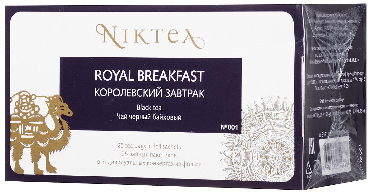 Niktea Royal Breakfast чай черный в пакетиках, 25 штTALTHA-BP0008Niktea Royal Breakfast - полнотелый, насыщенный купаж черных чаев из Индии и Цейлона. Превосходно бодрит, идеален с молоком ранним утром.NikTea следует правилу качество чая - это отражение качества жизни и гарантирует:Тщательно подобранные рецептуры в коллекции топовых позиций-бестселлеров. Контролируемое производство и сертификацию по международным стандартам. Закупку сырья у надежных поставщиков в главных чаеводческих районах, а также в основных центрах тимэйкерской традиции - Германии и Голландии. Постоянство качества по строго утвержденным стандартам. NikTea - это два вида фасовки - линейки листового и пакетированного чая в удобной технологичной и информативной упаковке. Чай обладает многофункциональным вкусоароматическим профилем и подходит для любого типа кухни, при этом постоянно осуществляет оптимизацию базовой коллекции в соответствии с новыми тенденциями чайного рынка. Фильтр-бумага для пакетированного чая NikTea поставляется одним из мировых лидеров по производству специальных высококачественных бумаг - компанией Glatfelter. Чайная фильтровальная бумага Glatfelter представляет собой специально разработанный микс из натурального волокна абаки и целлюлозы. Такая фильтр-бумага обеспечивает быструю и качественную экстракцию чая, но в то же самое время не пропускает даже самые мелкие частицы чайного листа в настой. В результате вы получаете превосходный цвет, богатый вкус и насыщенный аромат чая.