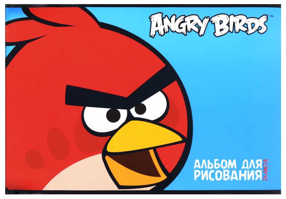 Hatber Альбом для рисования Angry Birds 24 листа24А4вмB_10402Альбом для рисования Hatber Angry Birds непременно порадует маленького художника и вдохновит его на творчество.Альбом изготовлен из белоснежной бумаги с яркой обложкой из плотного картона, оформленной изображением героев игры Angry Birds. Внутренний блок альбома состоит из 24 листов бумаги. Способ крепления - металлические скрепки. Высокое качество бумаги позволяет рисовать в альбоме карандашами, фломастерами, акварельными и гуашевыми красками.