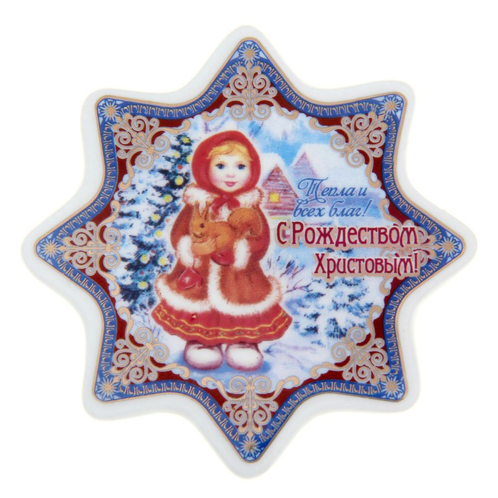 Магнит Sima-land Девочка, 7,5 см х 7,5 см34847Магнит Sima-land Девочка прекрасно подойдет в качестве сувенира к Рождеству или станет приятным презентом в обычный день. Изделие выполнено из керамики в виде многоугольной звезды. Магнит - одно из самых простых, недорогих и при этом оригинальных украшений интерьера. Он отлично подойдет в качестве подарка. Эксклюзивный дизайн и поздравительные надписи не оставят равнодушными никого.