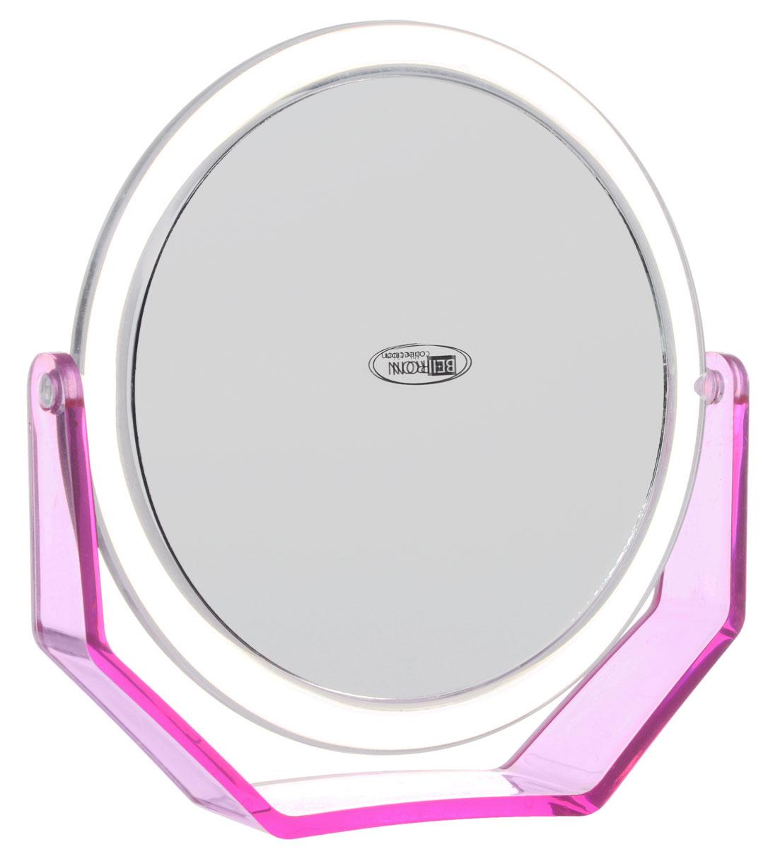 Beiron Зеркало косметическое, настольное, двустороннее, цвет: розовый. 530-1129