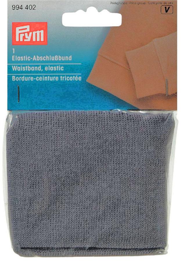 Пояс-резинка Prym, цвет: серый, обхват 20 смC0042416Эластичный пояс-резинка Prym изготовлен из высококачественного полиэстера. Изделие предназначено для шитья брюк, спортивных штанов и много другого.Обхват резинки-пояса: 20 см. Ширина резинки-пояса: 5 см.