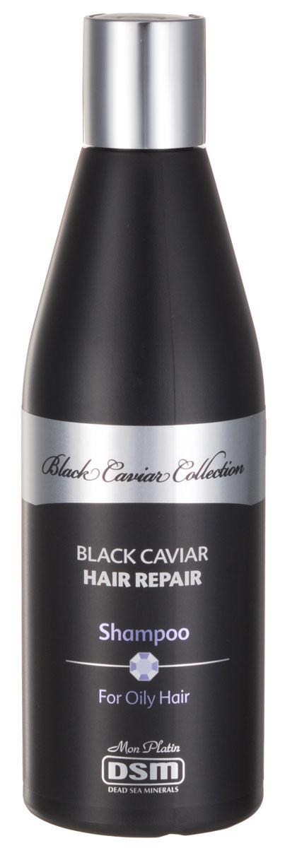 Mon Platin Восстанавливающий шампунь DSM Black Caviar Collection  для жирных волос с экстрактом черной икры 400млFS-36054Шампунь для жирных волос обогащен экстрактами черной икры и активными антиоксидантами (экстракт граната и апельсина), необходимыми для защиты волос. Уровень рН - 5,5. Содержит питательные элементы для ухода за кожей головы: экстракты гамамелиса, крапивы, алоэ-веры, ромашки и витамин B5. После применения шампуня волосы остаются нежными и чистыми, готовыми к нанесению кондиционера или маски для волос.