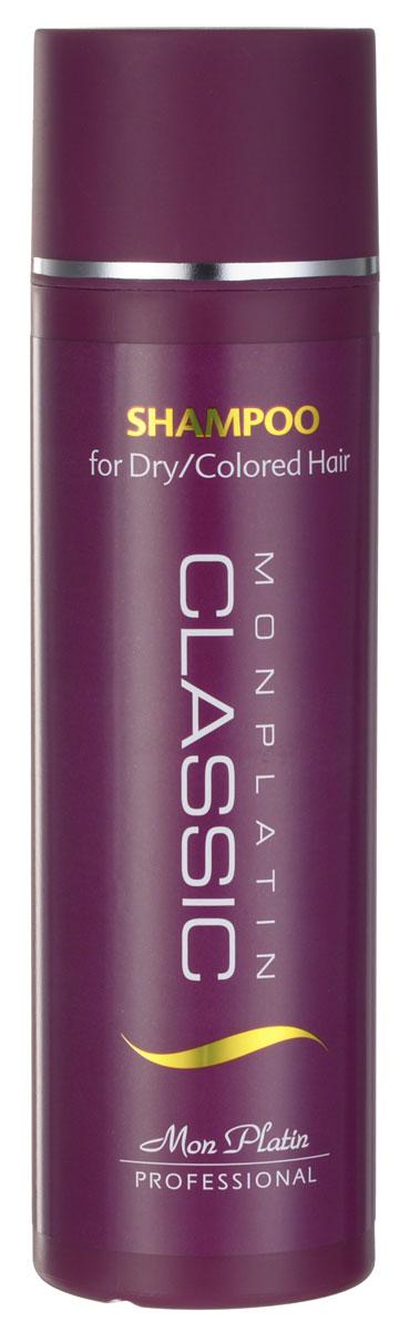 Mon Platin Professional Шампунь для сухих/окрашенных волос 500млFS-00897Шампунь предназначен для сухих, ломких от природы, поврежденных любыми химическими процессами волос. Помогает восстановить природный кислотный баланс волос и насыщает волосы утраченными витаминами и микроэлементами, возвращает волосам здоровый вид и блеск, устраняет сухость волос, содержит ультрафиолетовые фильтры. Может применятся для ежедневного использования.