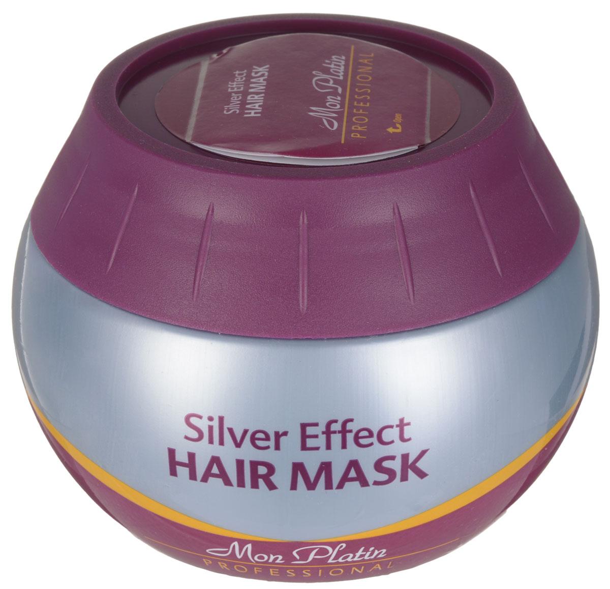 """Mon Platin Professional Маска для волос «Silver» 300млFS-00103Маска для устранения желтоватого оттенка с волос цвета """"блонд"""" и/или с мелированных/тонированных волос/. Подходит также для приглушения седины. Придает волосам мягкость, эластичность, блеск и здоровый вид. Маска содержит увлажняющий комплекс, прополис, оливковое масло и мед."""