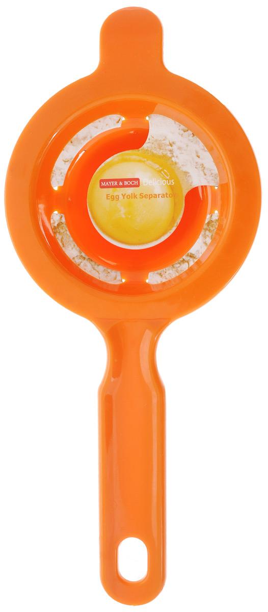 Сепаратор для яйца Mayer & Boch, цвет: оранжевый24179Сепаратор для яйца Mayer & Boch изготовлен из цветного полистирола. Он поможет быстро отделить желток от белка. Благодаря специальной ложечке с отверстиями, сквозь которые просачивается белок, желток остается в сепараторе, и вы аккуратно отделите их друг от друга. Сепаратор пригодится всем, кто любит печь пироги, бисквиты, а также баловать близких воздушными десертами.Можно мыть в посудомоечной машине.Диаметр рабочей части сепаратора: 8 см.Длина ручки: 9 см.