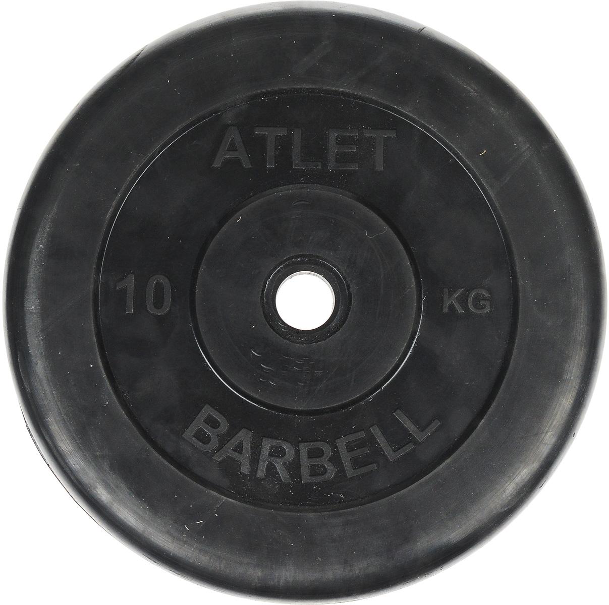 Диск обрезиненный MB Atlet, цвет: черный, 10 кгSF 0085Самым известным снарядом для силовых тренировок являются штанги и наборные гантели. За счет съемных дисков разного размера и массы вы можете оптимизировать собственную программу тренировки или с успехом следовать той, что разработал тренер. Меняя блины на штанге и постепенно увеличивая нагрузку, вы в состоянии добиться отличных результатов и без посещения тренажерного зала. Диски MB Atlet выполнены из вулканизированного каучука, внутри металлическая стружка.Наибольшее распространение для использования с гантелями получили диски с посадочным диаметром 26 мм, так называемого американского стандарта. Для домашних условий чаще всего применяются обрезиненные диски со специальным покрытием, которые не царапают пол и не гремят, не привлекая излишнее внимание соседей. Следует учитывать, что в процессе производства диска максимально допустимое отклонение веса может составлять +/- 50 г.Диаметр диска: 27 см.Толщина диска: 4 см.Посадочный диаметр: 2,6 см.