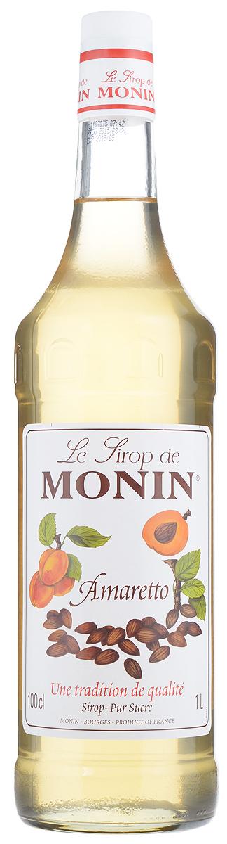 Monin Амаретто сироп, 1 л0120710Сиропы Monin выпускает одноименная французская марка, которая известна как лидирующий производитель алкогольных и безалкогольных сиропов в мире. В 1912 году во французском городке Бурже девятнадцатилетний предприниматель Джордж Монин основал собственную компанию, которая специализировалась на производстве вин, ликеров и сиропов. Место для завода было выбрано не случайно: город Бурже находился в непосредственной близости от крупных сельскохозяйственных районов — главных поставщиков свежих ягод и фруктов. Эксперты всего мира сходятся во мнении, что сиропы Monin — это законодатели мод в миксологии. Ассортимент французской марки на сегодняшний день является самым широким и насчитывает полторы сотни уникальных вкусовых решений. В каталоге компании можно найти как классические вкусы для кофейных напитков (шоколадный, ванильный, ореховый и другие сиропы), так и весьма экзотические варианты (сиропы со вкусом кокоса, зеленой мяты, тирамису, блю курасао, аниса, грейпфрута, пина колады и т. д.) Отметим, что все сиропы обладают мягкими, деликатными вкусоароматическими характеристиками, что говорит о натуральном составе продуктов.Amaretto – по-итальянски немного горький, указывает на отличительный аромат горького миндаля. Amaretto известен как ликер из абрикосовых косточек, который может содержать миндаль и другие специи и приправы. По вкусу напоминает марципан, имеет аромат миндального ореха. Сироп Monin Амаретто является прекрасной альтернативой ликера и предлагает необыкновенную универсальность использования.