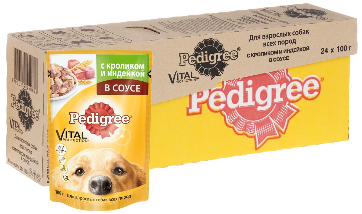 Консервы Pedigree для взрослых собак всех пород, с кроликом и индейкой в соусе, 100 г, 24 шт0120710Консервы Pedigree - это порция сочных мясных кусочков, которая обеспечит организм собаки витаминами и микроэлементами, необходимыми ей для здоровой и активной жизни. Особенности консервов Pedigree:- способствуют отличному пищеварению благодаря качественным ингредиентам и специально подобранной клетчатке; - здоровье кожи и шерсти поддерживают Омега-6, жирные кислоты, цинк и витамины группы В; - укрепление иммунитета и снижение негативного воздействия окружающей среды обеспечивает комплекс антиоксидантов, в том числе витамин Е; - не содержат сои, консервантов, ароматизаторов, искусственных красителей и усилителей вкуса.В рацион домашнего любимца нужно обязательно включать консервированный корм, ведь его главные достоинства - высокая калорийность и питательная ценность. Состав: мясо и субпродукты 37,5% (в том числе кролик и индейка минимум 4%), злаки, жом свекольный, растительное масло, витамины, минеральные вещества. Пищевая ценность в 100 г: белки - 7 г, жиры - 4 г, зола - 2,5 г, клетчатка - 0,5 г, влага - 82 г, витамин А - 100 МЕ, витамин Е - не менее 1 мг. Энергетическая ценность в 100 г: 70 ккал. Вес: 24 х 100 г.Товар сертифицирован.