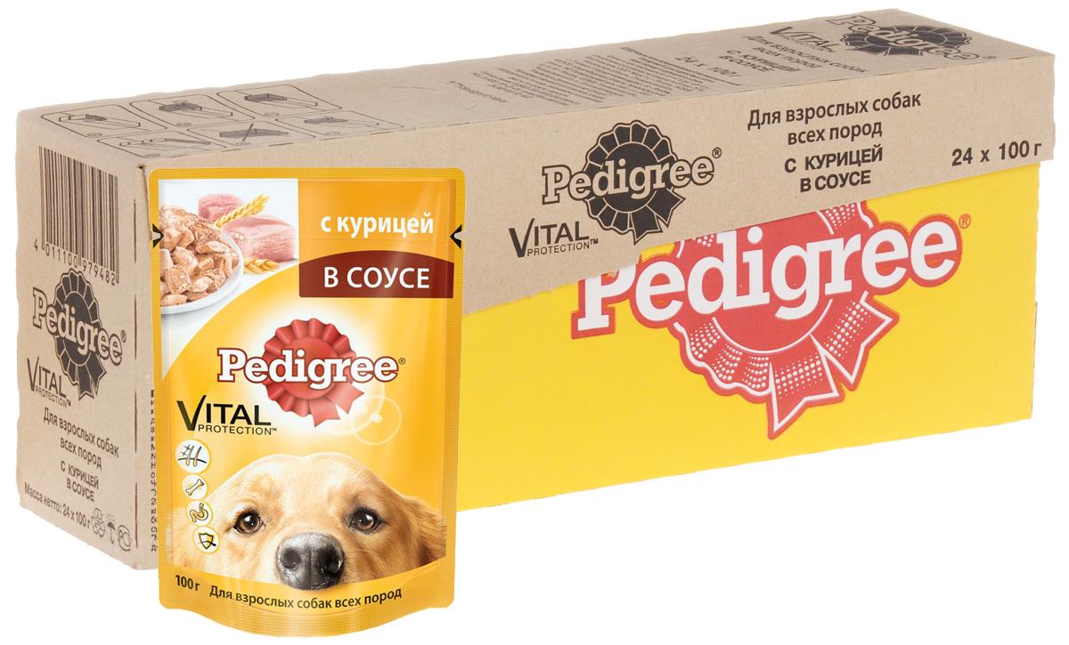 Консервы Pedigree для взрослых собак всех пород, с курицей в соусе, 100 г х 24 шт0120710Консервы Pedigree - это порция сочных мясных кусочков, которая обеспечит организм собаки витаминами и микроэлементами, необходимыми ей для здоровой и активной жизни.Особенности консервов Pedigree:- способствуют отличному пищеварению благодаря качественным ингредиентам и специально подобранной клетчатке; - здоровье кожи и шерсти поддерживают Омега-6, жирные кислоты, цинк и витамины группы В; - не содержат сои, консервантов, ароматизаторов, искусственных красителей и усилителей вкуса.В рацион домашнего любимца нужно обязательно включать консервированный корм, ведь его главные достоинства - высокая калорийность и питательная ценность.Состав: мясо и субпродукты 37,5% (в том числе курица минимум 4%), злаки, жомсвекольный, растительное масло, витамины, минеральные вещества.Пищевая ценность в 100 г: белки - 7 г, жиры - 4 г, зола - 2,5 г, клетчатка - 0,5 г, влага - 82 г, витамин А - 100 МЕ, витамин Е - не менее 1 мг.Энергетическая ценность в 100 г: 70 ккал.Вес: 24 х 100 г.Товар сертифицирован.
