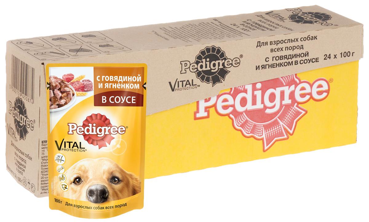 Консервы Pedigree для взрослых собак всех пород, с говядиной и ягненком в соусе, 100 г, 24 шт40740В рацион домашнего любимца нужно обязательно включать консервированный корм, ведь его главные достоинства - высокая калорийность и питательная ценность. Консервы Pedigree - это порция сочных мясных кусочков, которая обеспечит организм собаки витаминами и микроэлементами, необходимыми ей для здоровой и активной жизни.Особенности консервов Pedigree:- способствуют отличному пищеварению благодаря качественным ингредиентам и специально подобранной клетчатке;- здоровье кожи и шерсти поддерживают Омега-6, жирные кислоты, цинк и витамины группы В;- укрепление иммунитета и снижение негативного воздействия окружающей среды обеспечивает комплекс антиоксидантов, в том числе витамин Е;- не содержат сои, консервантов, ароматизаторов, искусственных красителей и усилителей вкуса. Состав: мясо и субпродукты 37,5% (в том числе говядина и ягненок минимум 4%), злаки, жом свекольный, растительное масло, витамины, минеральные вещества.Пищевая ценность в 100 г: белки - 7 г, жиры - 4 г, зола - 2,5 г, клетчатка - 0,5 г, влага - 82 г, витамин А - 100 МЕ, витамин Е - не менее 1 г, витамин D - 10 МЕ.Энергетическая ценность в 100 г: 70 ккал.Вес: 24 х 100 г.Товар сертифицирован.