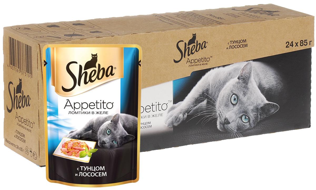 Консервы для взрослых кошек Sheba Appetito, с тунцом и лососем в желе, 85 г х 24 шт0120710Любимой кошке всегда хочется давать только самое лучшее. И еда - великолепный способ передать свое отношение к любимице. Сочные ломтики Sheba Appetito подарят кошке особое изысканное удовольствие и помогут владельцу выразить свою заботу и восхищение ей. Новая линия Sheba Appetito - это сочные ломтики двух видов рыбы в насыщенном желе. Ломтики сохраняют всю сочность вкуса, который непременно оценит каждая кошка. В состав консервов входят все витамины и минералы, необходимые для сбалансированного питания взрослых кошек. Не содержат сои, искусственных красителей и консервантов. Состав: мясо и субпродукты, мясо тунца минимум 4%, мясо лосося минимум 4%, таурин, витамины, минеральные вещества. Пищевая ценность (100 г): белки - 9 г, жиры - 3 г, зола - 1,8 г, клетчатка - 0,3 г, витамин А - не менее 100 МЕ, витамин Е - не менее 1 МГ. Энергетическая ценность: 70 ккал. Вес: 24 шт х 85 г.Товар сертифицирован.