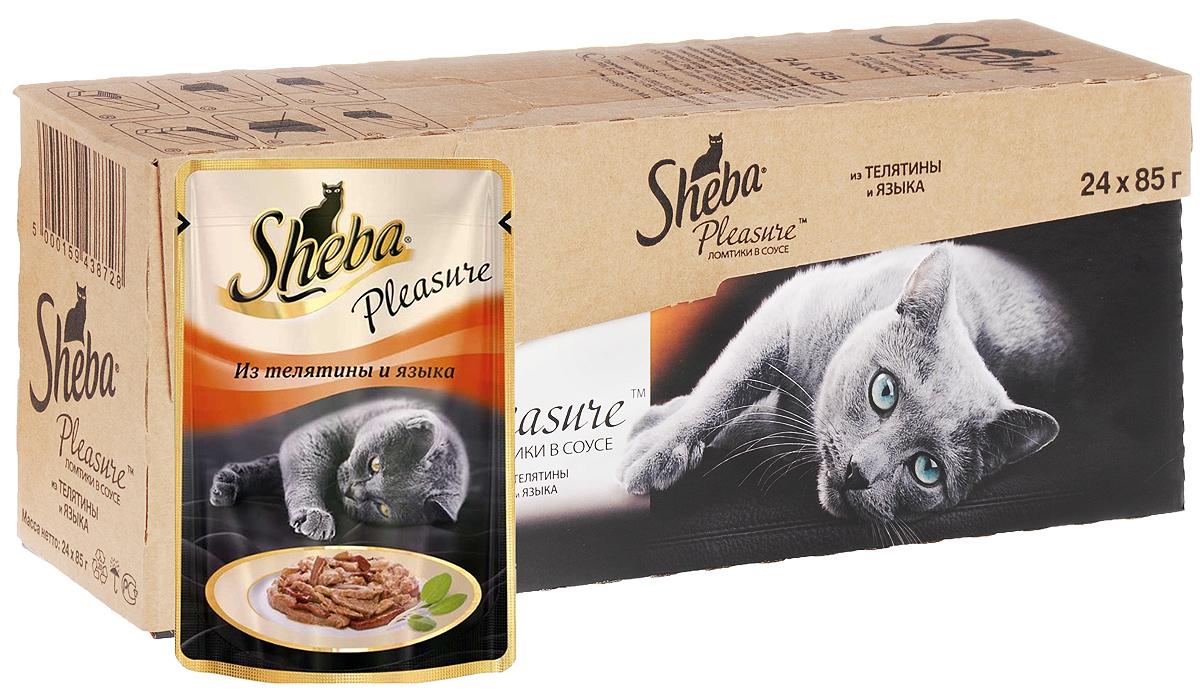 Консервы для взрослых кошек Sheba Pleasure, с телятиной и языком в соусе, 85 г, 24 шт40747Консервы Sheba Pleasure - это полнорационный консервированный корм для взрослых кошек. Не содержит сои, искусственных красителей и ароматизаторов. Микс нежных кусочков из телятины и языка может по праву считаться деликатесом. Удивительно тонкий рецепт соединяет эти классические вкусы: они разнятся всего на полтона, но вместе создают совершенно неповторимое звучание. Порадуйте свою любимую кошку прекрасной кулинарной композицией от Sheba.Состав: мясо и субпродукты (телятина минимум 20%, язык минимум 5%), таурин, витамины и минеральные вещества. Пищевая ценность в 100 г: белки - 11,0 г; жиры - 3,0 г; зола - 2,0 г; клетчатка - 0,3 г; витамин А - не менее 90 МЕ; витамин Е - не менее 1,0 МЕ; влага - 82 г. Энергетическая ценность в 100 г: 75/314 кДж ккал.Вес: 24 шт х 85 г.Товар сертифицирован.