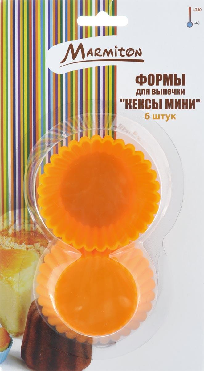 Набор форм для выпечки Marmiton Кексы мини, цвет: оранжевый, 6 шт. 1116011160_оранжевыйНабор Marmiton Кексы мини состоит из шести круглых форм для выпечки, выполненных из силикона. Благодаря тому, что форма изготовлена из силикона, готовый лед, выпечку или мармелад вынимать легко и просто.Материал устойчив к фруктовым кислотам, может быть использован в духовках, микроволновых печах и морозильных камерах (выдерживает температуру от -40°C до +230°C). В комплект входит брошюра с рецептами.Можно мыть и сушить в посудомоечной машине.Диаметр формы (по верхнему краю): 7 см.Высота формы: 2,5 см.