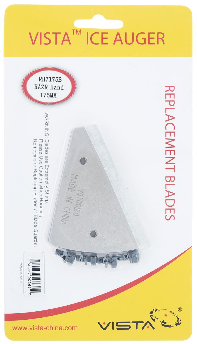 Ножи для ледобура  Vista , диаметр 17,5 см, 2 шт - Зимняя рыбалка